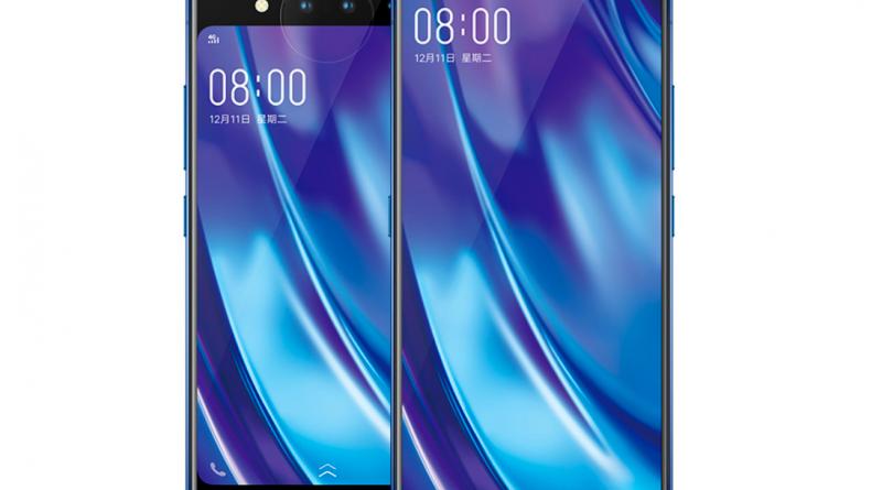 Vivo Nex Dual Screen Edition