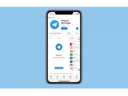 Cómo ocultar los mensajes en Telegram